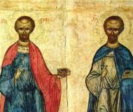 Кир и Иоанн