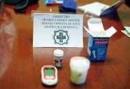 Скрининг на сахарный диабет