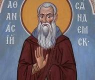 Афанасий Сяндемский
