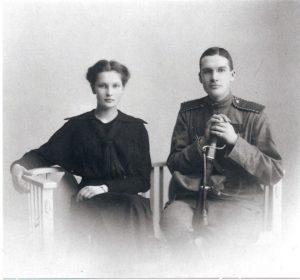 Дети Е.С.Боткина: Татьяна и Юрий