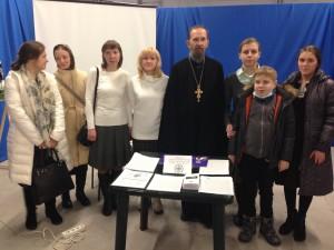 III Рождественская международная выставка-ярмарка, декабрь 2016 г.