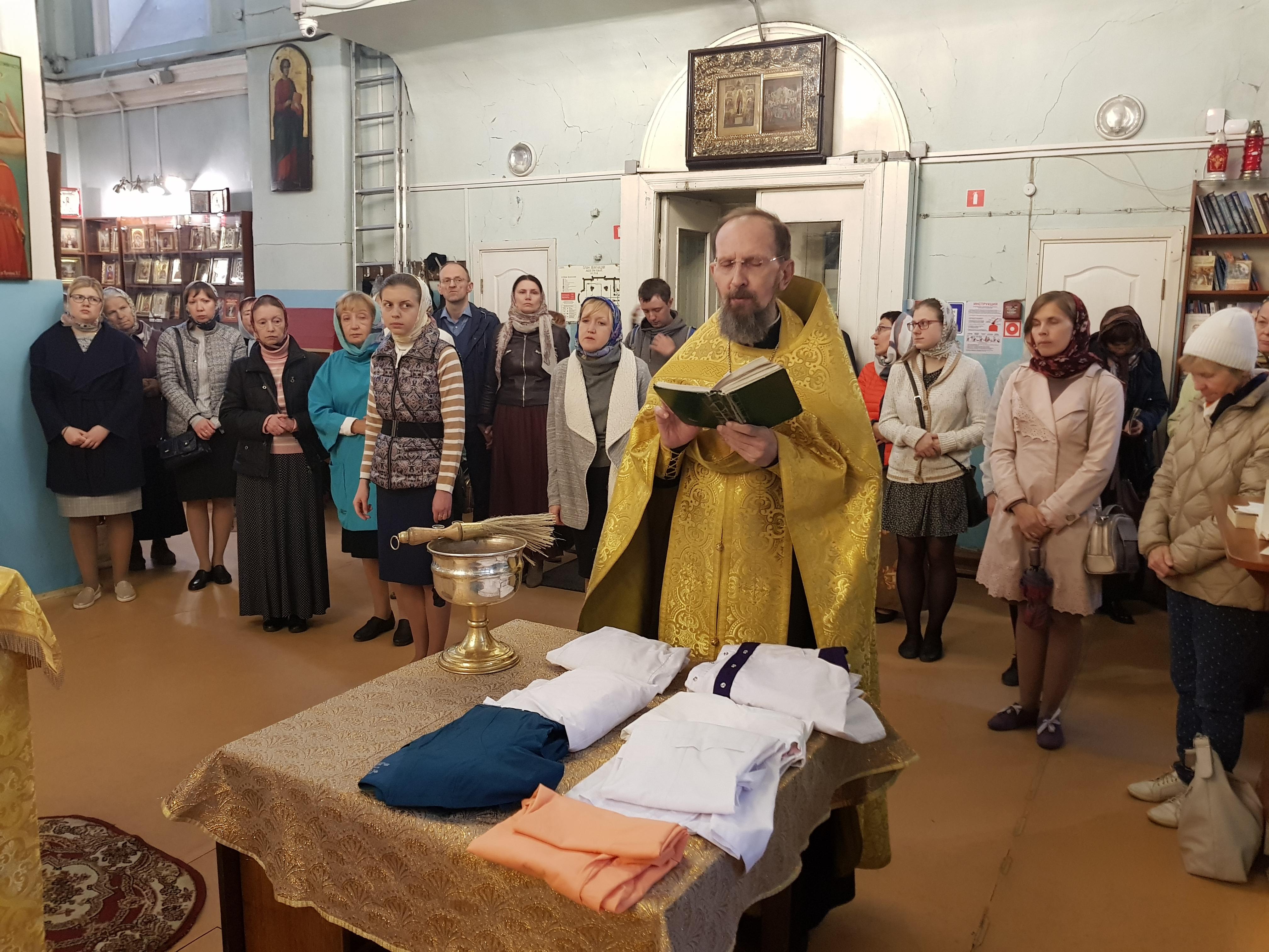 Освящение медицинских халатов в день памяти святителя Луки