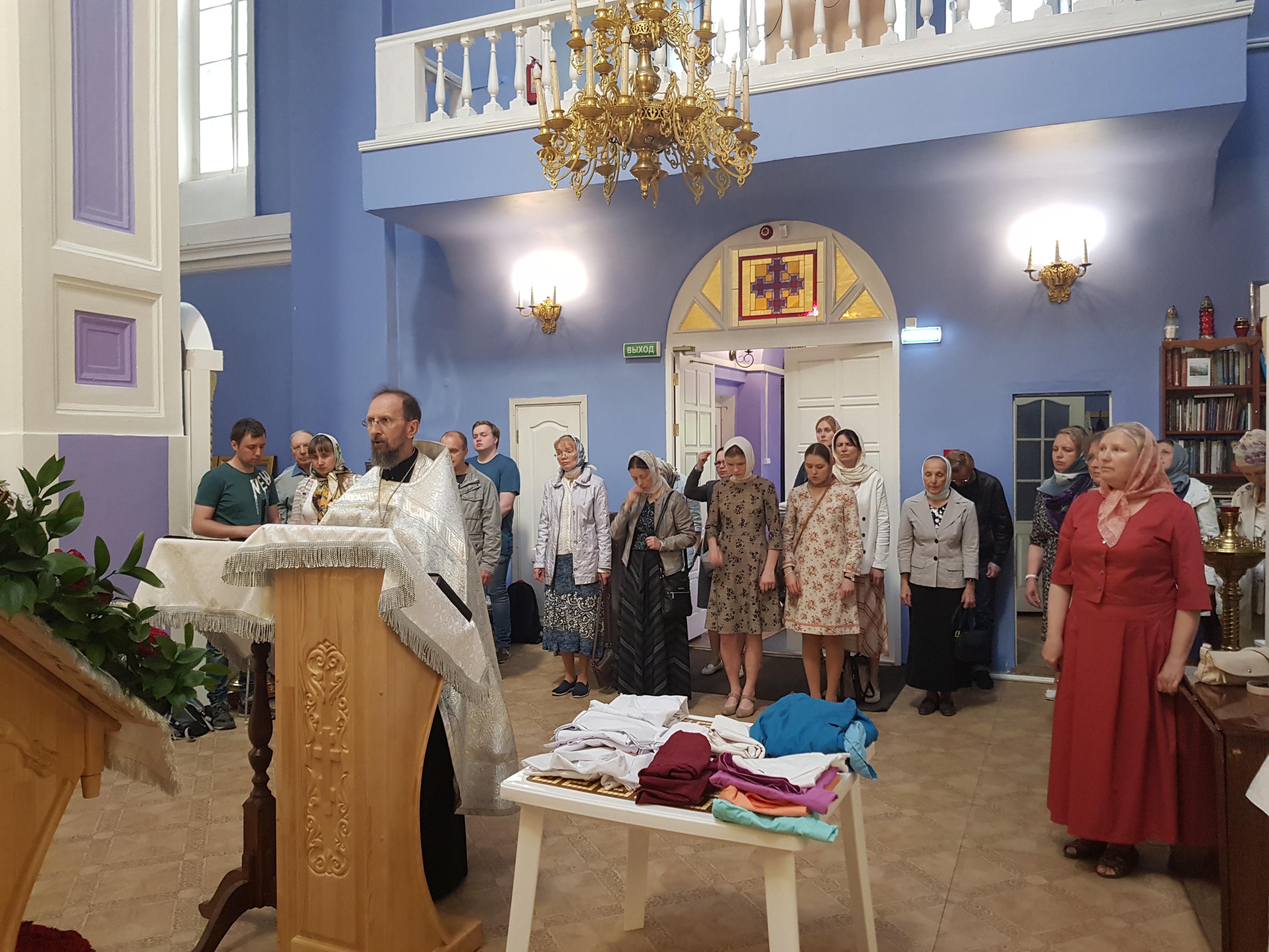 День памяти святителя Луки
